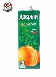 Добрый апельсин_logo