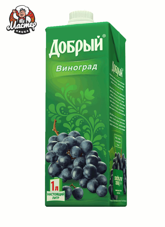 Добрый виноград_logo